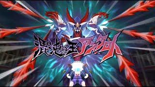Todos os Chutes/Hissatsus Inazuma Eleven Go Strikers 2013