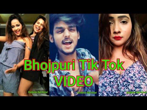 Bhojpuri Tik Tok VIDEO