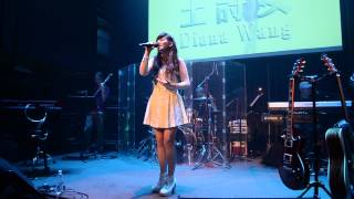 """Diana Wang """"Skyfall"""" - Performed LIVE at Golden Melody Global Music Festival 2014"""