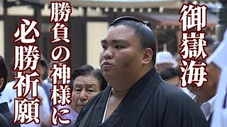 2018年8月6日に長野県下諏訪町で開催された大相撲諏訪湖場所。7...