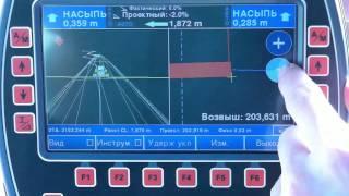 Как работает грейдерист (HD).mp4(Видео иллюстрирует, что видит машинист на пенели управления системой нивелирования Leica. Это видео отвечате..., 2011-06-19T11:36:58.000Z)