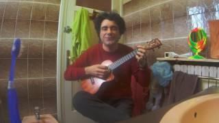 Au Cours De Danse - ukulele