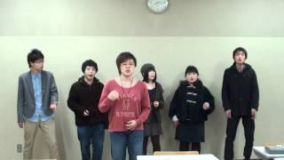 福島大学アカペラサークル「Rainbow Pumpkin」所属 アカペラグループ ひ...