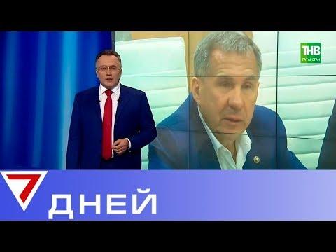 Владимир Путин: регионам следует опираться на опыт Казани в части развития общественных пространств