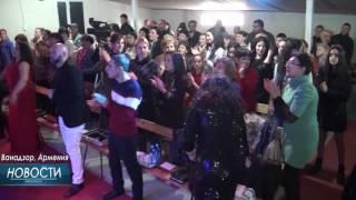 НОВОСТИ:  Евангелизационное служение в городе Ванадзор, Армения(30 октября в Армении в ванадзорском Духовном центре Возрождение прошло евангелизационное служение которое..., 2016-11-22T13:16:12.000Z)