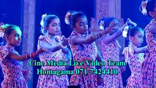 Sri Lanka Dancing Show Live Video 2 Camera 01 BY Cine Media Live Video Team Homagama 071 7424410 m