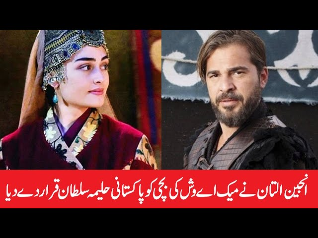 Engin Altan (Ertugrul Ghazi) declared Make A Wish Child Halima Sultan of Pakistan.