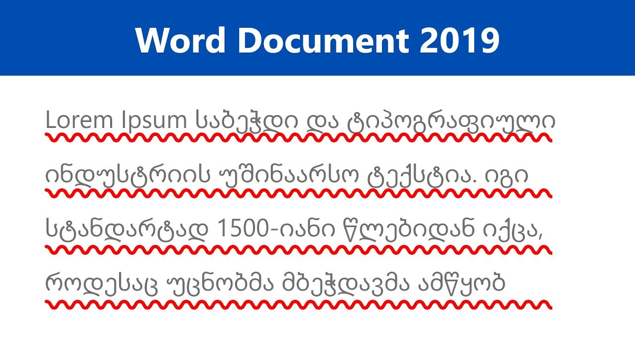How to Remove Red Wavy Underlines in Word Document 2019 ...