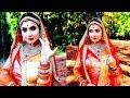 Ghoomar Dance Padmavati mp3