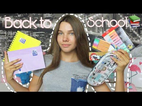 📚HAUL PRZYBORY SZKOLNE I Back to school 2019📚