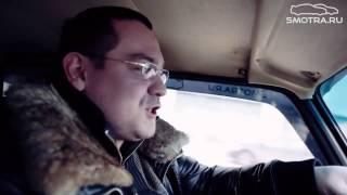 Эрик Давидыч!!Тест драйв ВАЗ 2105 smotra.ru