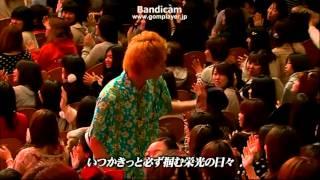 春どこ2011 D☆DATEの応援歌(・ω・´*)