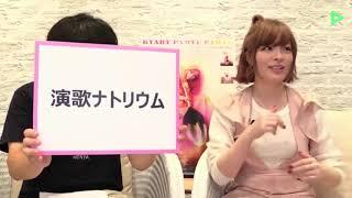 きゃりーぱみゅぱみゅ  kyary pamyu pamyu 演歌ナトリウム enka natoriumu