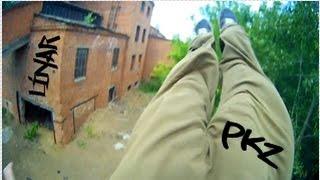 PKZ | тренировка на заброшке | POV