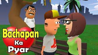 Bachapan ka pyar - Hindi Comedy - comedy cartoon - Banana People Comedy #comedycartoonvideo