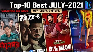 Best-10 of Month JULY-2021 Web-Series & Movies l #CItyofDreams #Netflix #HotStar #Amazon #Zee5 screenshot 2