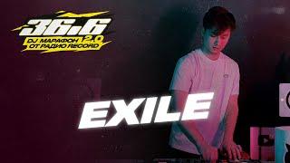 EXILE — DJ Марафон «36.6» 2.0 от Радио Record