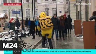 Как во время карантина работают сервисы по доставке продуктов - Москва 24