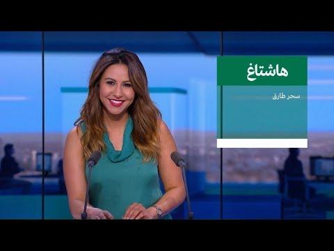 #الحجر_المنزلي: القماش لتصنيع الكمامات في فرنسا و الشلولو لعلاج الكورونا في مصر  - نشر قبل 8 ساعة
