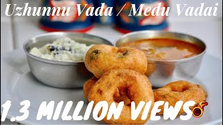 Vada/Uzhunnu Vada /Medhu Vadai -Recipe no 136