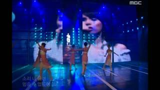 Seo Moon-tak - Tears flow though I smile, 서문탁 - 웃어도 눈물이 나, Music Core 20051029