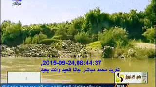 النور الجيلانى _ جانا العيد وأنت بعيد - تغريد محمد
