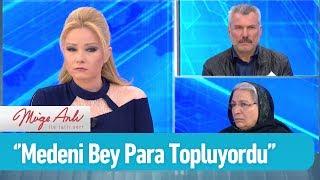 İsmini vermek istemeyen bir izleyicinin iddiaları - Müge Anlı ile Tatlı Sert 28 Şubat 2019