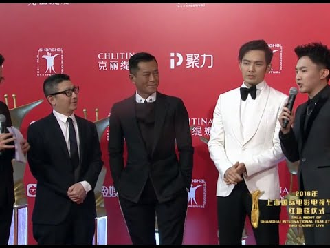Red Carpet: Moments of 19th Shanghai Film Festival