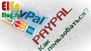 PayPal как пользоваться? (Moldova)