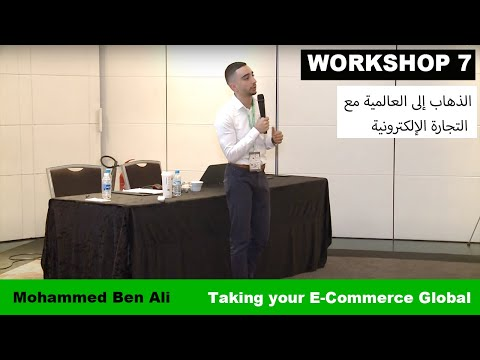 45. Workshop 7.Mohammed Ben Ali - Going global with your e-c
