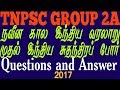 TNPSC GROUP 2A |Modern Indian history |TNPSC| questions and answer in tamil 2017
