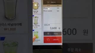 동구전자 영남지사 [본사공식직영점] 티타임커피, 티타임…