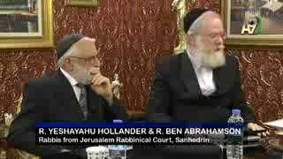 "Rabbinical Court, Sanhedrin ""Unity of Islams & Judaism  "".flv"