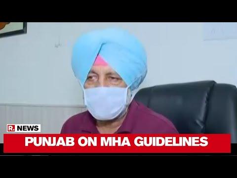 Punjab Health Minister Balbir Singh Sidhu Speaks On Latest MHA Guidelines