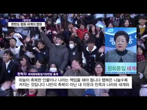 Media Coverage - Asia Business TV (Korean)