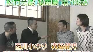 「三人会」ゲスト「外田ありさ」が「サプライズ」感涙 「藤田茂明」も号...
