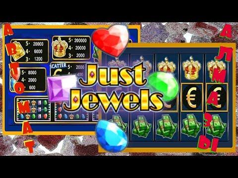 Можно ли Обыграть Слот Just Jewels в Игровом Клубе Адмирал.Пробую Выиграть в Игровой Автомат Алмазы