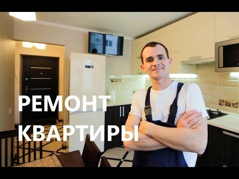 Ремонт квартир  в Самаре.тел.89879888262