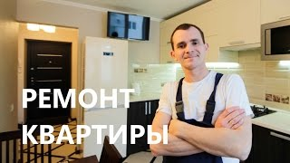 Ремонт квартир  в Самаре.(, 2016-11-03T13:37:16.000Z)