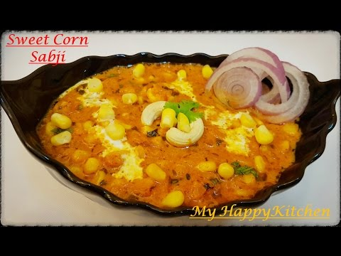स्वीट कॉर्न की सब्जी  Sweet Corn ki Sabzi | Masala corn | Indian Vegetarian Recipe..