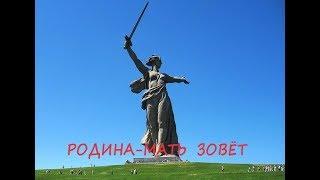 НАРОДНЫЙ  СОВЕТ  Волгоградской области