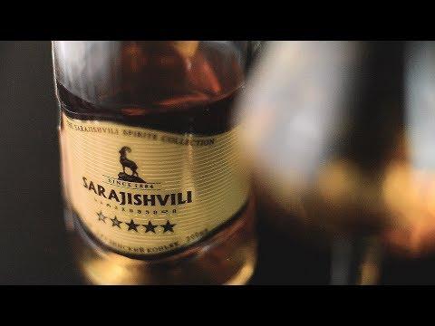 "Коньяк ""Сараджишвили"" (Sarajishvili) 5 лет (18+)"