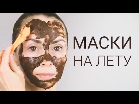 Японские косметические маски для лица в Москве, купить в