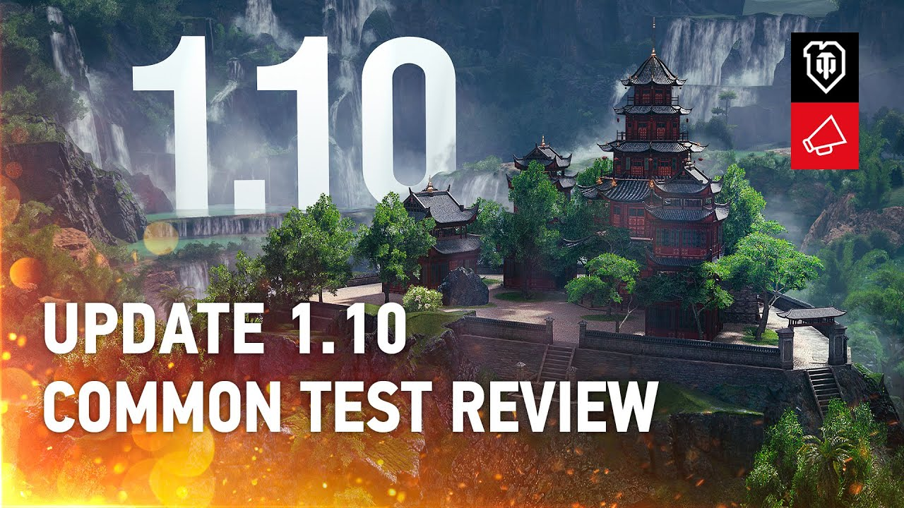 Update 1.10 Common Test: The Biggest Update of the Year