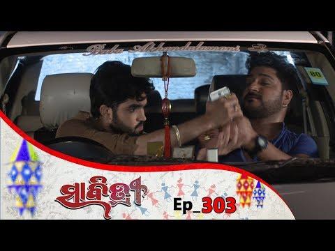 Savitri | Full Ep 303 | 29th June 2019 | Odia Serial – TarangTV