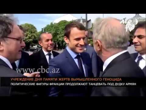 Армянская диаспора Франции убедила Макрона в необходимости