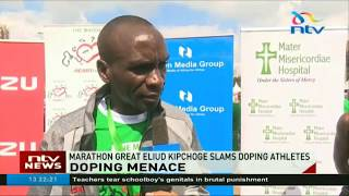 Marathon great Eliud Kipchoge slams doping athletes