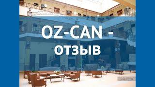 OZ-CAN 3* Турция Мармарис отзывы – отель ОЗ-КАН 3* Мармарис отзывы видео