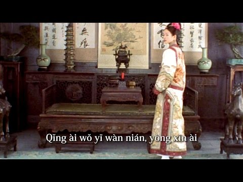 Coco Lee - A Love Before Time | English & Mandarin
