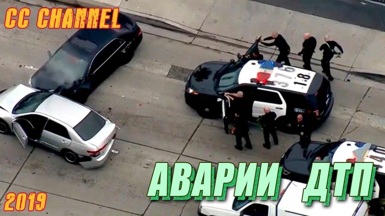 новая подборка аварии дтп / car crash compilation #6
